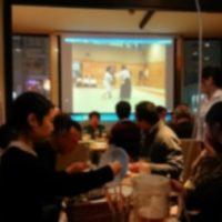 合気道ビデオ上映会