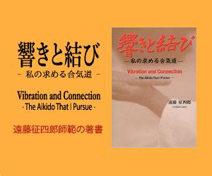 遠藤師範のs書籍販売ページ